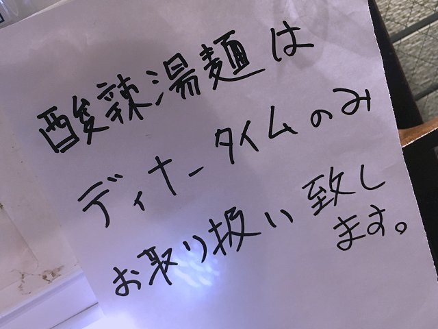 fukumimido207