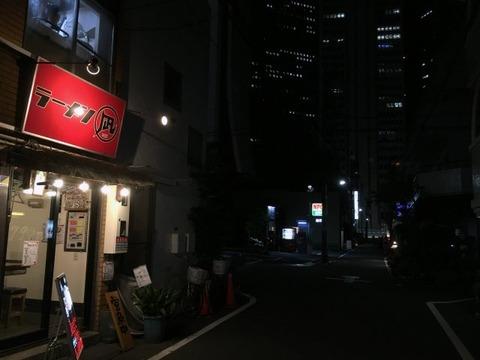 naginishi419