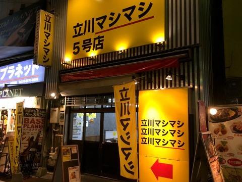tmashimashi1001