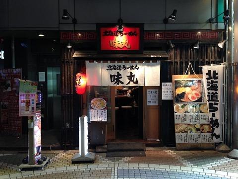 ajimaruasagaya04