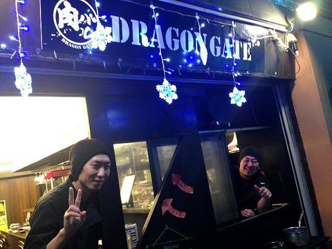 dragongate18