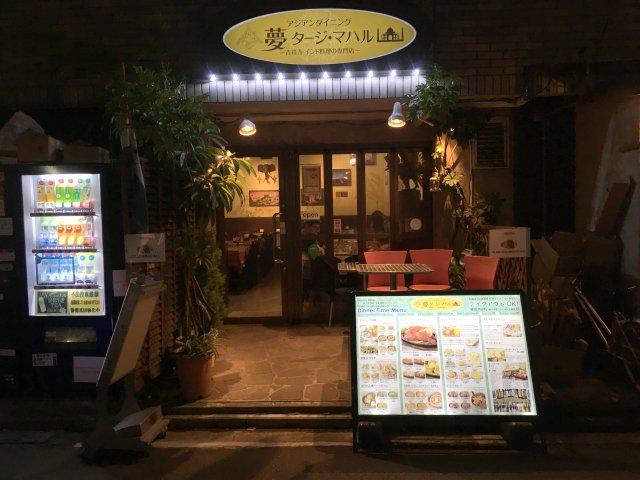 yumetajimaharu01