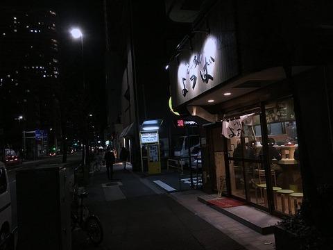 yotsuba03