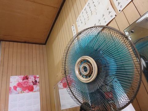 raishuokachi09
