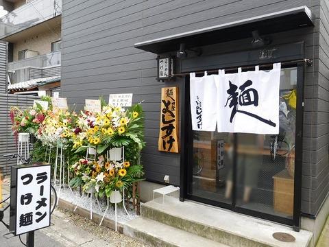 yoshisuke01