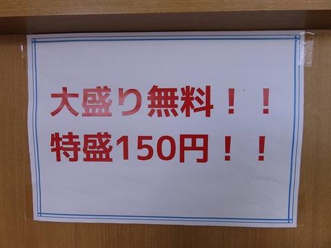 nakagawaya06