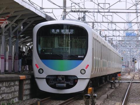 kamiigusakurobe02