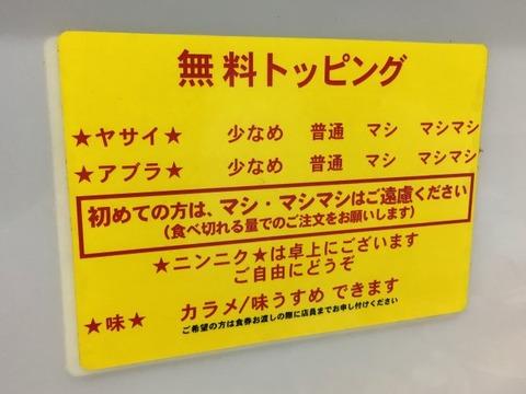 mashimashi605