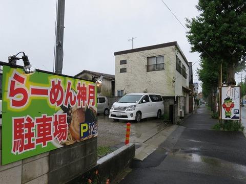 kamizuki04