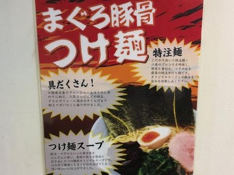 shichifukuya08