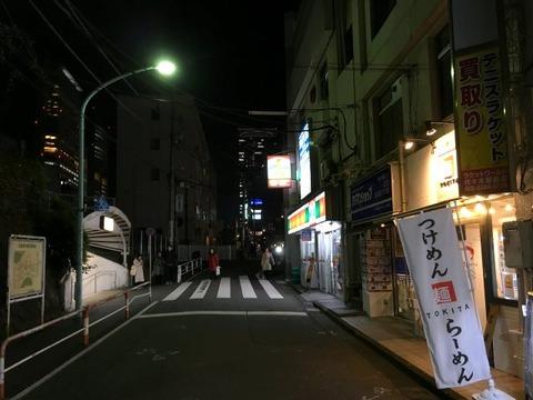tokitayoyogi19