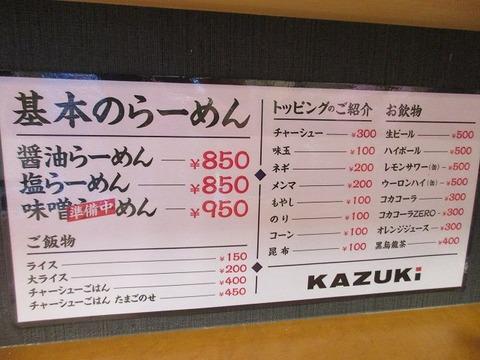 kazuki11