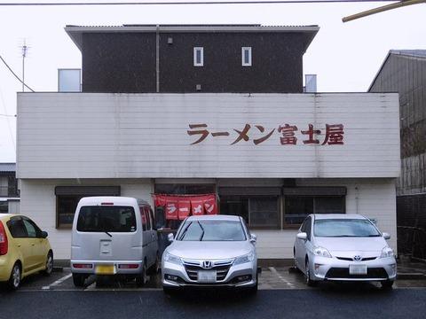 fujiyaanegasaki19