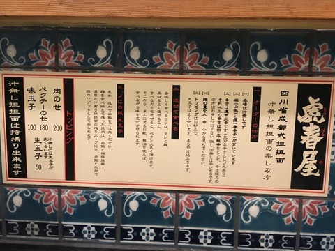 toraharuya10