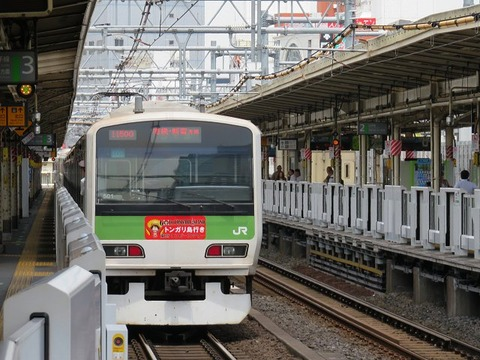 raishuokachi02