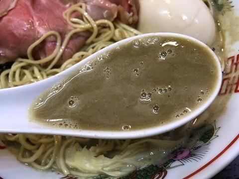 niboshimendokoromaru14