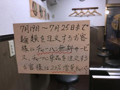 sangoku05