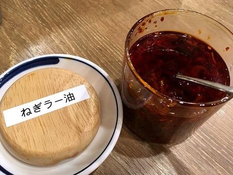 ichigorokame12