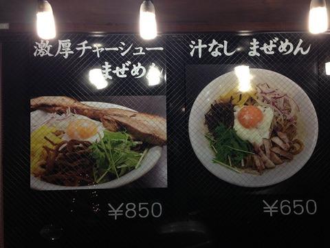 shirunashi03