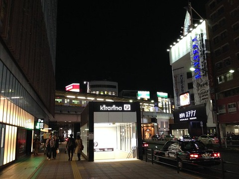 saburokichijoji14