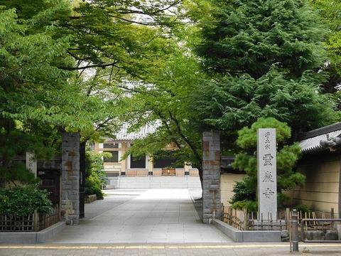 shirakawataishoken18
