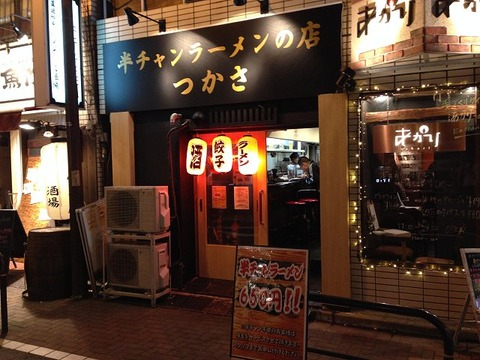 tsukasa01