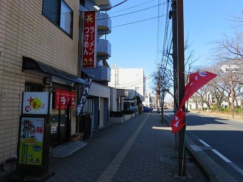 kamifukuokamarucho12