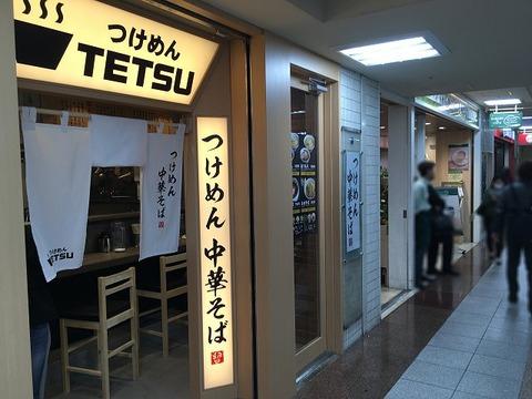 tetsushinjuku19
