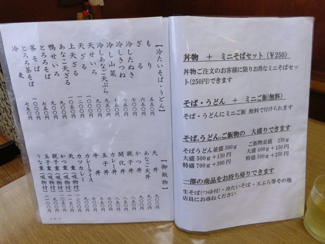 kaijinsusuki07
