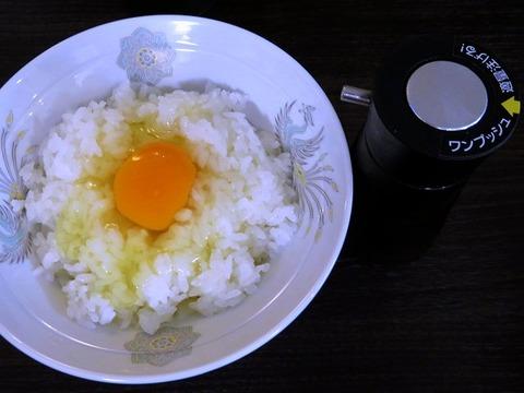 kashiwagi17