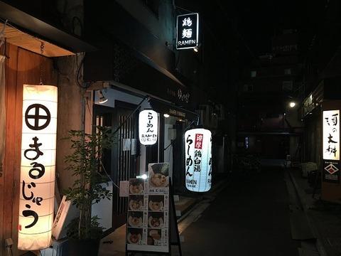 yukikage04