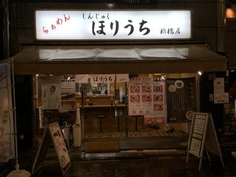 horiuchisimbashi01