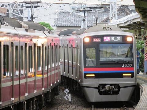 kipposhi18
