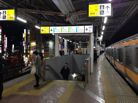 aburayakanda02