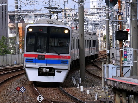 jirosenjuohashi03