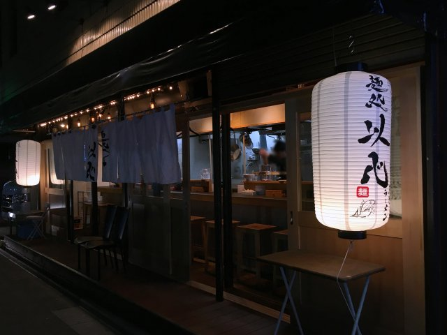 mendokoroishin19