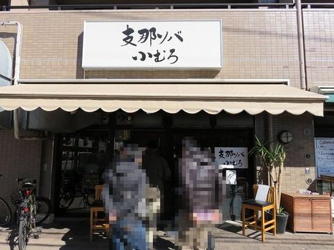 komuro01
