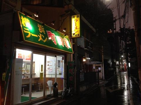machidaya12