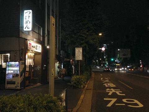 kikyouasagaya22