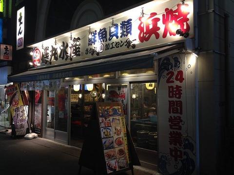 isomarukitaguchi01