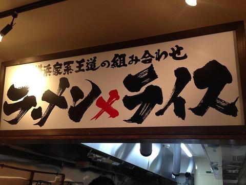 yotsuyashoten10