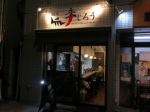 shinjiro01