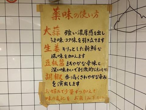 rasutayoyogi07