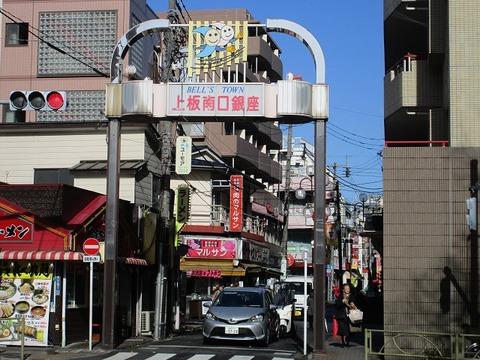tamashinochuka02