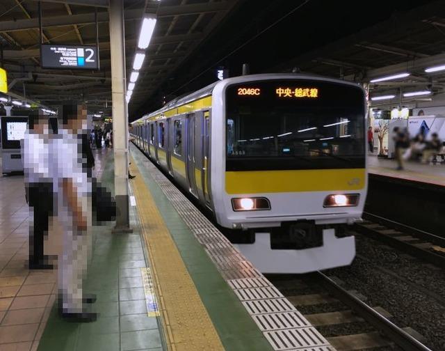 mitakataishoken614
