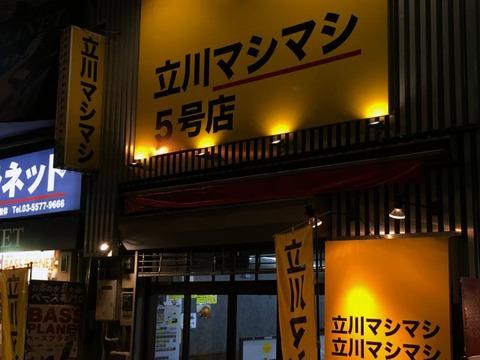 tmashimashi1016