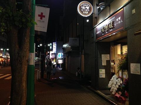 misokura19