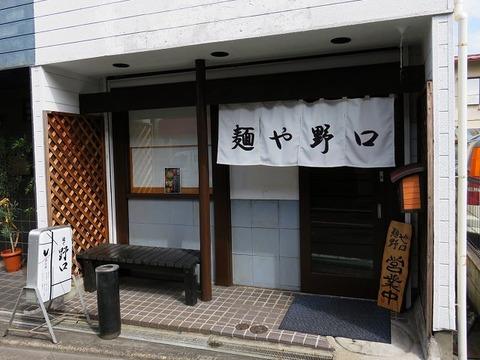 menyanoguchi01