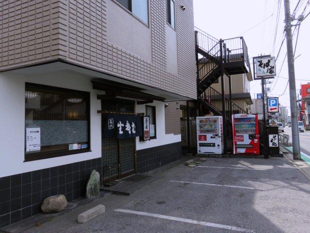 kaijinsusuki19