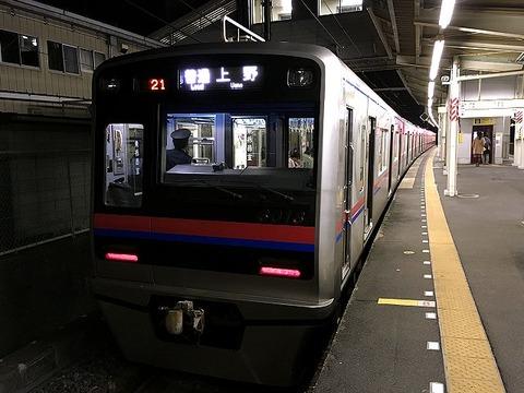 tomonomoto314